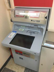 アコム店舗内ATM