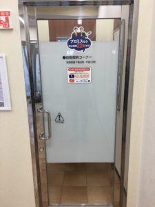 プロミス店舗入口