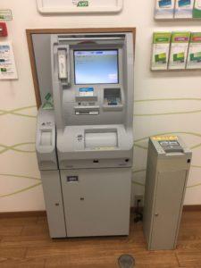 レイク無人契約機ATM
