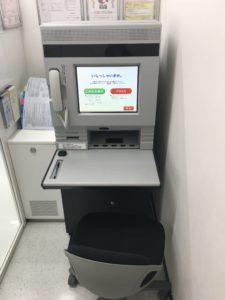 三井住友銀行カードローンローン契約機