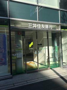 三井住友銀行 店舗